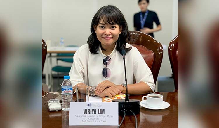 Viriya Lim