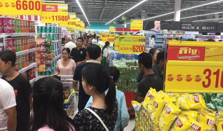 big c super market