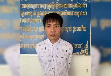 Chung Nguven Hun