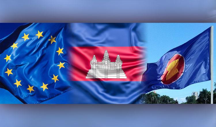 Cambodia europ
