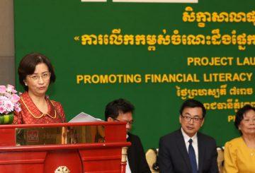 Ing Kantha Phavi