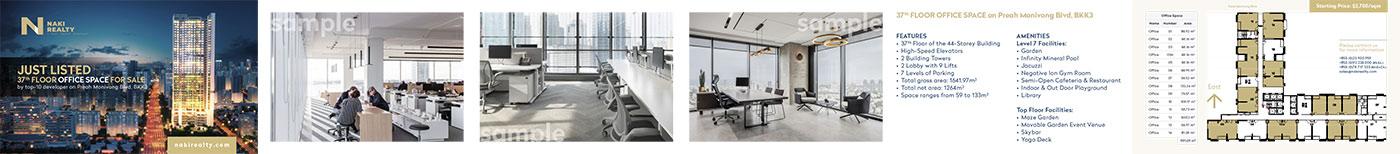 Naki Group Co. , Ltd.