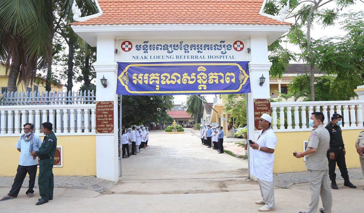 Chrey Thom Town Travel Ban For Foreigners Shuttered Casinos Khmer Times